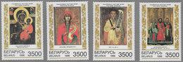 Belarus SG237-240 1996 Icons In National Museum, Minsk Set 4v Complete Unmounted Mint [36/30235/6D] - Belarus