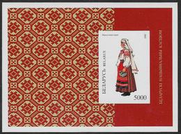 Belarus SG MS191 1996 Traditional Costumes (2nd Series) Miniature Sheet Unmounted Mint [36/30239/6D] - Belarus