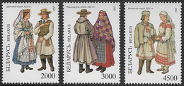 Belarus SG256-258 1997 Traditional Costumes (3rd Series) Set 3v Complete Unmounted Mint [36/30237/6D] - Belarus