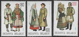 Belarus SG116-118 1995 Traditional Costumes (1st Series) Set 3v Complete Unmounted Mint [36/30238/6D] - Belarus