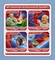 NIGER 2017 MNH** Sputnik 1 Sergei Korolev M/S - OFFICIAL ISSUE - DH1804 - Space