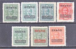 Old China  807-13     * - 1912-1949 Republic