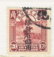 OLD CHINA  MANCHURIA 61  (o)  Re-engraved - Manchuria 1927-33