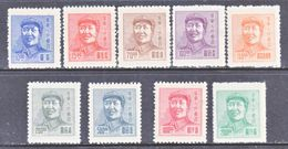 PRC  LIBERATED  AREA  EAST  CHINA   5 L 82-90   * - 1949 - ... People's Republic