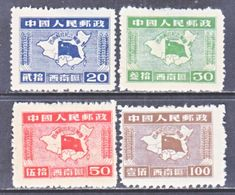 PRC  LIBERATED  AREA  SOUTH-WEST  CHINA   8 L 17-20   * - Unused Stamps
