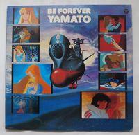 Vinyl LP : Be Forever Yamato Music Coll. Part 2  ( CQ-7052 / Columbia / JPN 1980 ) - Vinyl Records