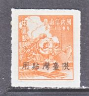 TAIWAN  97    * - Unused Stamps