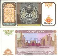 Uzbekistan Pick-number: 78a Uncirculated 1994 50 Sum - Uzbekistan