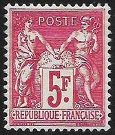 France - Type Sage - N° 216 Neuf Sans Charnière. - France