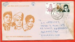 India 1995.Cinema. The Actor Of Cinema Kundanlal Saigal.Envelope Passed The Mail. - India