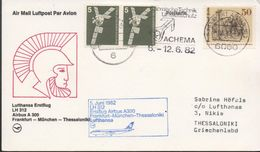 3249  Tarjeta, 1º Vuelo Frankfurt- Munchen -Thessaloniki ( Grecia ), Airbus A 300, Lufthansa , Avión Aéreo - [7] República Federal