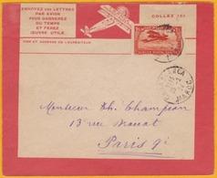 25 Février 1924 - Maroc Précurseur Avion - Lettre Recommandée De Casablanca Vers Paris Par Lignes Aériennes Latécoère - Morocco (1891-1956)
