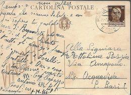 WWII Franchigia 1943 Posta Militare 166 - Italia - Occupazione Sicilia - 213° Divisione Costiera - Guerre 1939-45