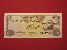Emirats Arabes Unis - United Arab Emirates 5 Dirhams 1982 Pick 7 - NEUF / UNC ! (CLN152) - Emirats Arabes Unis