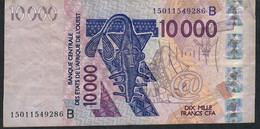 W.A.S. BENIN P218Bo 10000 Francs (20)15 AVF No Tear,no P.h. - Benin