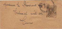 """Algerie . Entier Bande De Journal  """" Rue De La Casbah  """" 1 Ct . Datée 644 . Oblitérée Pour La Tunisie . - Algérie (1924-1962)"""