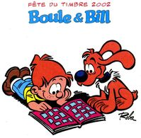 """ILLUSTRATEUR      ILL 624 """"    ROBA  """"   BOULE ET BILL FETE DU TIMBRE  2002  CPM / CPSM   10 X 15 - Künstlerkarten"""