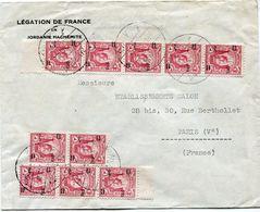 TRANSJORDANIE LETTRE A ENTETE DE LA LEGATION DE FRANCE EN JORDANIE HACHEMITE DEPART AMMAN 22 MAY 52 POUR LA FRANCE - Jordanie