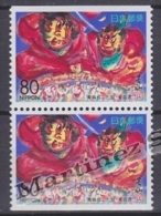 Japan - Japon 1996 Yvert 2278a, Nebuta Festival - Pair From Booklet - MNH - 1989-... Emperor Akihito (Heisei Era)