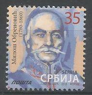 SRB 2016- NP MILOSCH OBRENOVICH, SERBIA, NEW PRINT WHIT 2016, MNH - Serbien