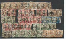 1 Lot De Timbres Pour étude - Indochine (1889-1945)