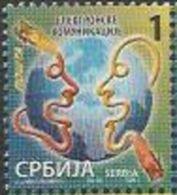 SRB 2014-ZZ ELECTRONIC COMUNICAZION , SERBIA, 1 X 1v, MNH - Telekom