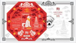 Indonesia FDC SS 01.02.2018 The Year Of The Dog - Indonésie