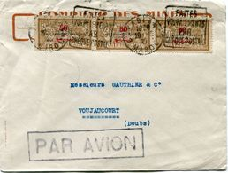 MAROC LETTRE PAR AVION DEPART CASABLANCA 2?-10-26 MAROC POUR LA FRANCE - Maroc (1891-1956)