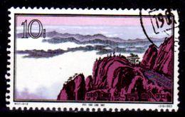 Cina-A-0189 - Valori Del 1963 - Senza Difetti Occulti. - 1949 - ... Repubblica Popolare
