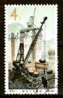 Cina-A-0194 - Valori Del 1964 - Senza Difetti Occulti. - 1949 - ... Repubblica Popolare
