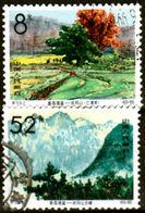 Cina-A-0195 - Valori Del 1965 - Senza Difetti Occulti. - 1949 - ... Repubblica Popolare
