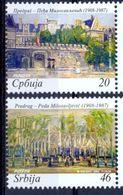 SRB 2008-234-5 PREDRAG PEĐA MILOSAVLJEVICH, SERBIA, 1 X 1v, MNH - Serbie