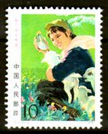Cina-A-0197 - Valori Del 1976 (++) MNH - Senza Difetti Occulti. - 1949 - ... Repubblica Popolare