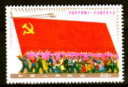 Cina-A-0199 - Valori Del 1977 (++) MNH - Senza Difetti Occulti. - Nuovi