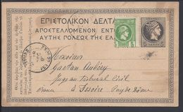 GRECE - Carte Entier Postal 5 L + 5 L D'Athènes, Du 12-12-1891, Pour Issoire (FR) B/TB - - Entiers Postaux