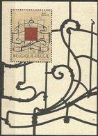 Belgium - 1997 Museums S/sheet MNH **    Sc B1135 - Blocks & Sheetlets 1924-1960