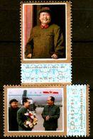 Cina-A-0201 - Valori Del 1977 (++) MNH - Senza Difetti Occulti. - Nuovi