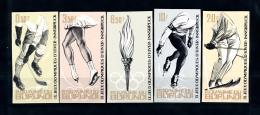 Burundi, 1964, Olympic Winter Games Innsbruck, Sports, MNH Imperforated, Michel 80-84B - Non Classés