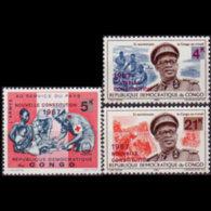 CONGO DR. 1967 - Scott# 601-3 New Cost.Opt. Set Of 3 MNH - Democratic Republic Of Congo (1964-71)