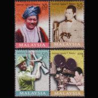 MALAYSIA 1999 - Scott# 702-5 Actor Ramlee Set Of 4 MNH - Malaysia (1964-...)