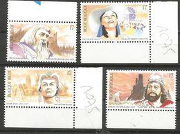 Belgium - 1997 Opera Singers MNH **    Sc 1636-9 - Unused Stamps