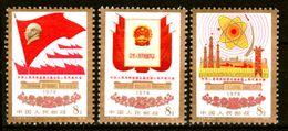 Cina-A-0203 - Valori Del 1978 (++) MNH - Senza Difetti Occulti. - 1949 - ... République Populaire