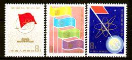 Cina-A-0204 - Valori Del 1978 (++) MNH - Senza Difetti Occulti. - Nuovi