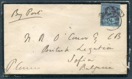 1887 GB QV Jubilee Foreign Office Mourning Cover - British Legation, Sofia, Bulgaria. Diplomatic - Storia Postale