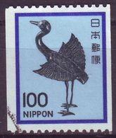 Japan, 1980/1982 - 100y Silver Crane - Nr.1439 Usato° - 1926-89 Empereur Hirohito (Ere Showa)