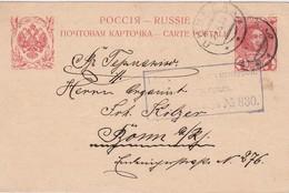 RUSSIE 1916 ENTIER RPOSTAL CARTE DE RIGA AVEC CENSURE - Ganzsachen