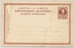 Crete - 1900 - 10L Prince Georg Postcard - Not Used - Kreta