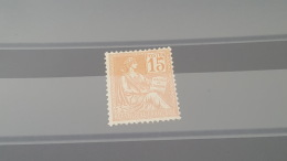 LOT 385900 TIMBRE DE FRANCE NEUF** N°117 VALEUR 35 EUROS - Neufs