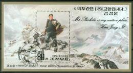 Nordkorea Block 269 O Schneesturm - Korea (Nord-)