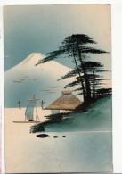 Japon -  - Achat Immédiat - Other